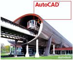 AutoCAD 2011 - Graphic Design Tools free for PC