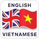 English vietnamese english dictionary is comprehensive, innovative