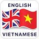 English vietnamese english dictionary is comprehensive, innovative