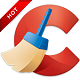 CCleaner 5.18.5607 - Software cleaner, computer speed