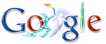 Google Toolbar for Internet Explorer - Free download and software reviews