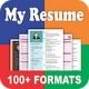 My Resume Builder, CV Free Jobs