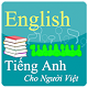 Learning English communication for Android 1.0.6 - Learning English for communication