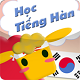 Learn Korean for Android 1.0 - Software to learn Korean free