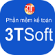 3TSoft - Accounting Software Free