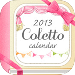Calendar for iOS 1.0.1 Coletto - beautiful Timeline for iPhone / iPad