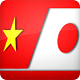 Vietnam Japanese dictionary - Android 3.0.3 Japan Vietnam - Vietnamese Japanese Dictionary Lookup Free