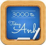 3000 common English words for iOS 3.2 - Application of English vocabulary