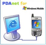 PdaNet for Windows Mobile ( 32 -bit Desktop Installer ) 2.0 - Turn your phone into a modem
