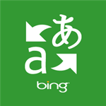 Bing Translator for Windows Phone 2.9.2.0 - Tools on Windows Phone Bing services