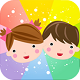 Video of Baby for Android 1.0 - Application entertain baby