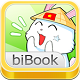 biBook for Android 3.0 - Software to teach him to learn by images