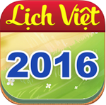 Vietnam 2016 Calendar for iOS 2.2 - 2016 perpetual calendar on the iPhone / iPad