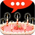 Birthday Messages for iOS - Happy Birthday Message templates for iPhone