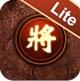 Co Tuong Viet Nam for iOS 2.0 - Game Xiangqi